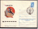 LITHUANIA Spartakiade Basketball Cancel On 1979 Russia USSR Stationery Cover #12014 - Lituanie