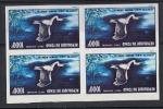 TCHAD PA 88 Bloc De 4 Non-dentelé Neuf**  Oiseau Grande Aigrette