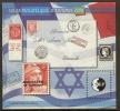 FRANCE BLOC CNEP N°52** (AUTOMNE 2008) - COTE 10.00 € - CNEP