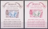 S-AN L26 - ROUMANIE 2 Blocs Privés Non-dentelés BERNA 1955 Ours Russe - Emissions Locales