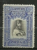 Portugal 1928 Independência De Portugal 3ª Emissão  Third Independence Issue  Gualdin Paes MH - Other