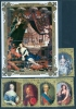 Chad 1972 Paintings Used - Lot. A193 - Ciad (1960-...)