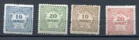 Crete 1898-9 Sc 2-5 MH  CV $55 - Crete