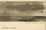 Inner Mongolia :  The Return Of The Flocks - Mongolie