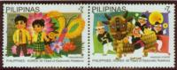 Philippines South Korea 2009 Joint Issue 60 Years Of Diplomatic Relations Panagbenga Flower Festival Sonori Cow Play ART - Philippines