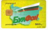 Carte Bulgarie_Bulgaria BulFon - Bulgarije