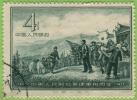 1957 - Asie - Chine - Jonction Des Armées Rouges à Tsinkangshan - 4 C Vert Fonçé - - Used Stamps