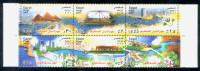 EGYPT / 2011 /  EGYPT- SINGAPOR ; JOINT ISSUE / MNH / VF . - Nuovi