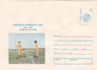 "ROMANIAN FEDERATION OF ""OINA"", 1994, COVER STATIONERY, ENTIER POSTALE, UNUSED, ROMANIA - Postzegels"