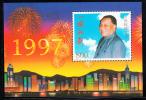 China People's Republic Of Scott #2774C MNH Souvenir Sheet 800f Deng Xiaoping And Fireworks - 1949 - ... République Populaire