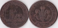 GRANDE BRETAGNE * TOKEN CORNISH PENNY - Payable à SCORRIER  HOUSE - One Pound For 240 Tokens  1812 - Professionals/Firms