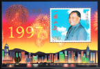 China People's Republic Of Scott #2774Cd MNH Souvenir Sheet 800f Deng Xiaoping And Fireworks - Gold Overprint - Blocks & Sheetlets