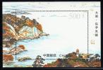 China People's Republic Of Scott #2586 MNH Souvenir Sheet 500f Houses On Cliff, Lighthouse - Taihu Lake - 1949 - ... People's Republic