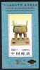 China People´s Republic Of Scott #2681a MNH Souvenir Sheet 500f Stone Carving - CHINA ´96 - Gold Overprint - 1949 - ... People's Republic