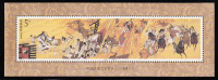 China People´s Republic Of Scott #2543 MNH Souvenir Sheet $5 Fierce Battle At Chibi - 1949 - ... People's Republic