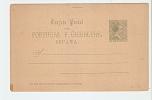 ALFONSO XIII TIPO PELÓN - TARJETA PARA PORTUGAL Y GIBRALTAR 5 C. VERDE - 1850-1931