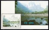 China People´s Republic Of Scott #2517 MNH Souvenir Sheet $3 Picturesque Corridor Wulingyuan State Forest Park - Géographie