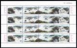 China People´s Republic Of Scott #2886a MNH Minisheet Of 4 Strips Of 4 Jingpo Lake - 1949 - ... People's Republic