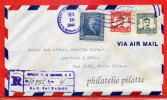 SALVADOR LETTRE RECOMMANDEE DU 19/07/1946 DE SAN SALVADOR POUR SAN JOSE COSTA RICA COVER - Salvador