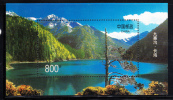 China People´s Republic Of Scott #2854 MNH Souvenir Sheet 800f Long Lake - 1949 - ... People's Republic