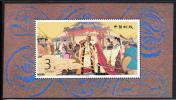 China People´s Republic Of Scott #2511 MNH Souvenir Sheet $3 Wedding - 1949 - ... People's Republic