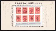 China People´s Republic Of Scott #2654 MNH Souvenir Sheet 500f China #78 To #85 Stamps - 1949 - ... People's Republic