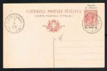 Italien 1909 GS Scutari D´Albania, Filagrano C 12 (z053) - Uffici D'Europa E D'Asia