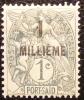 1925 Port Saïd Type Blanc 1 M Sur 1 Centime Neuf * YT 49 Côte Dallay 2,00 € - Zonder Classificatie