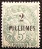 1921 Port Saïd Type Blanc 2 M Sur 5 Centimes Neuf * YT 49 A Côte Dallay 2,50 € - Zonder Classificatie