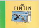 Telefoonkaart Kuifje Tintin Neuve Dans Uncart - Belgien