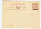 Ceylon Post Card 10 Cents Overprint. - Ceylon (...-1947)