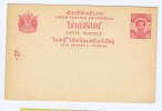 Siam  / Thailand: Post Card 1887 4 Atts. Not Used - Siam