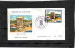 GABON - FDC -  Yvert N° 341 - Hôtel Du Dialogue - Gabon (1960-...)