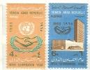 Yemen MNH Set - Yemen