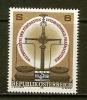 AUSTRIA 1981 MNH Stamp(s) Pharmateutic 1679 - 1945-.... 2nd Republic
