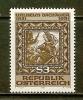 AUSTRIA 1981 MNH Stamp(s) Dachauer 1666 - 1945-.... 2nd Republic