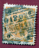 Autriche 069 (O) - Used Stamps