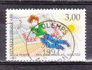 FRANCE / 1997 / Y&T N° 3059 : PhilexJeunes 97 - Usuel Du 30/06/1997 - Used Stamps