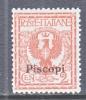 Piscopi  1  * - Aegean (Piscopi)