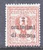 Venezia Giulla N65   ** - 8. WW I Occupation