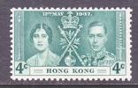 Hong Kong 151   *  CORONATION - Hong Kong (...-1997)