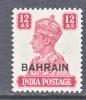 Bahrain 51  ** - Bahrain (...-1965)