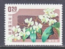 ROC 1189  *  FLOWERS  ORCHIDS - 1945-... Republic Of China