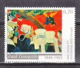 """FRANCE / 1998 / Y&T N° 3207 : """"Vision Après Le Sermon"""" (Gauguin) - Choisi - Cachet Rond - France"""