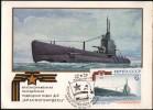 """AK Sowjetisches Militärschiff """"Krasnogwardeez"""", 1973, Gleiche Marke, Ungelaufen - Guerra"""