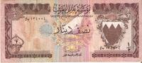 BILLETE DE BAHRAIN DE 1/2 DINAR   (BANKNOTE) - Bahrein