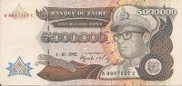 1992 5.000.000 Zaïres Neuf - Zaïre