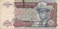 1991 50.000 Zaïre - Zaïre