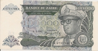 1992 100.000  Zaïres Neuf - Zaïre