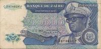 1992 200.000  Zaïres - Zaïre